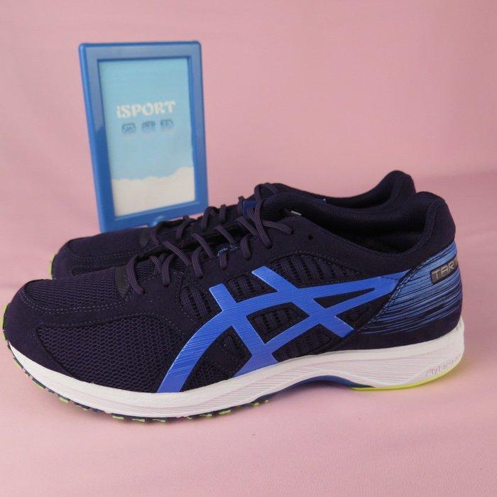 iSport愛運動  ASICS 亞瑟士 TRATHER 6 2E寬楦 慢跑鞋 T821N500 男款 藍