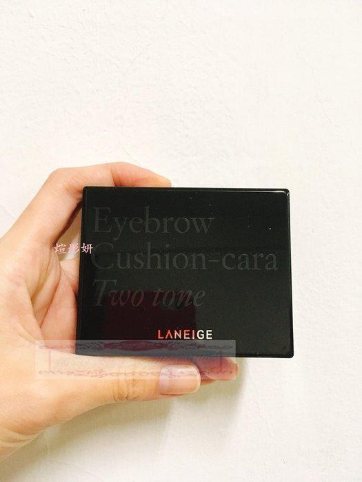 韓國蘭芝Laneige半半氣墊眉膠〞『韓妝代購』〈現貨〉