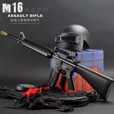 M16電動連發水彈槍真人CS吃雞絕地求生玩具
