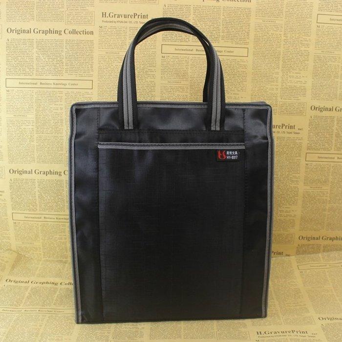 大容量手提文件袋帆布a4商務公文袋男女會議公文包資料袋多層防水 --奇異空間