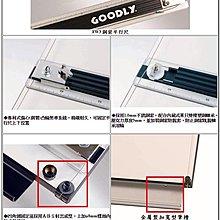 固迪GOODLY FW3-A1 桌上型平行尺製圖桌 (60 x 90cm) --證照考試專用製圖板--