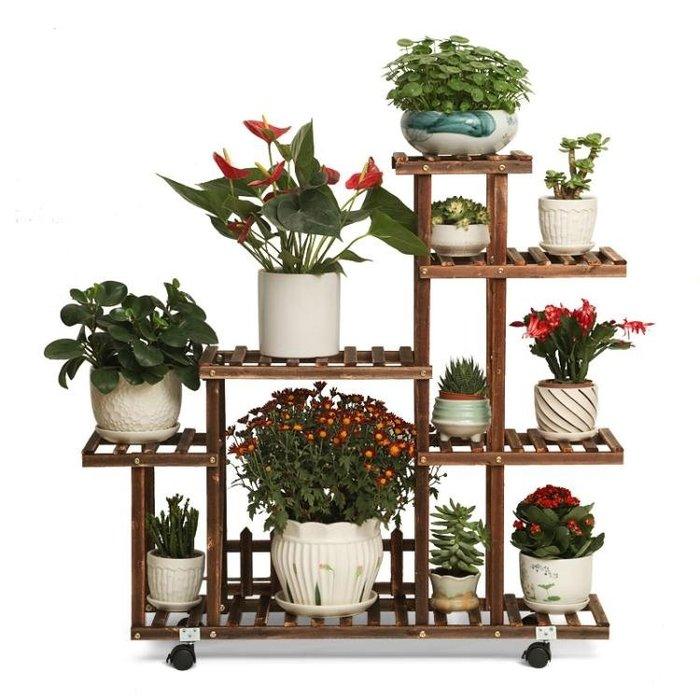 花架實木防腐落地室內植物架陽臺客廳多肉花架多層戶外花盆架子