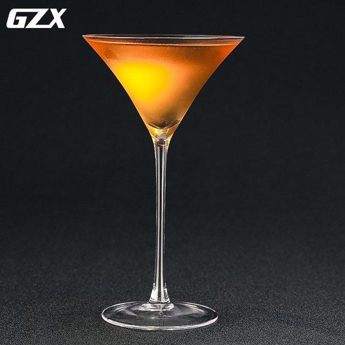 乾一GZX 新款喇叭馬天尼杯 日式水晶三角馬提尼杯 高腳雞尾酒杯