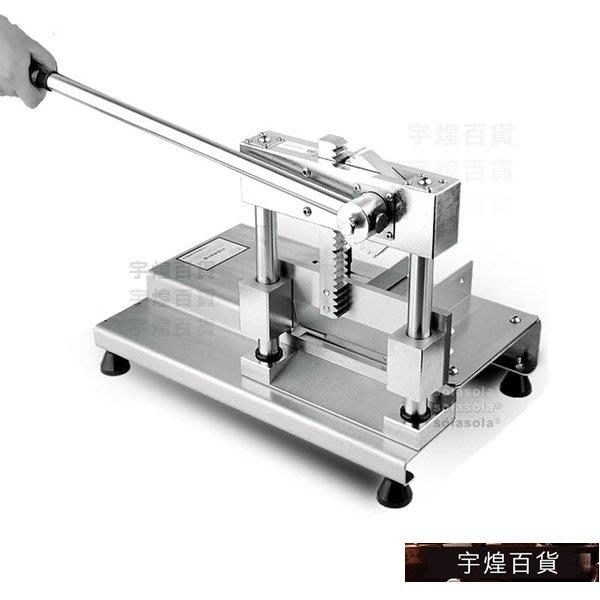宇煌百貨-不鏽鋼家用小型切骨機剁骨機鋸骨機豬腳手動商用_bmE7