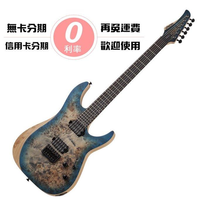 ☆唐尼樂器︵☆分期免運 Schecter Reaper-6 Skyburst 天空漸層 原木樹瘤 無搖座 電吉他