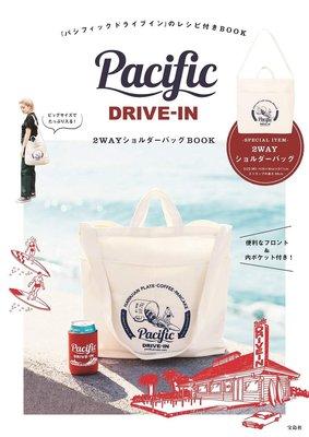 [代訂]Pacific DRIVE-IN咖啡廳情報特刊 附2用肩提包 9784800294234