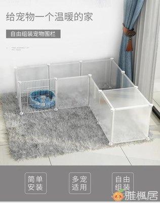 狗籠子室內寵物圍欄柯基犬中型狗狗圍欄超大自由空間貓籠小號家用