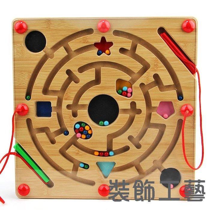 DHA磁性運筆迷宮大挑戰迷宮之城走珠兒童親子早教益智玩具