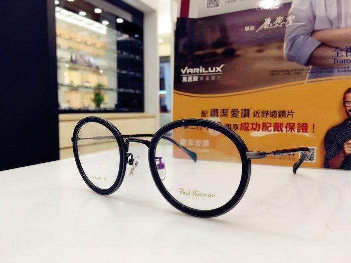 Paul Hueman 韓國熱銷品牌 復古黑色鏡架鐵灰邊框圓框 雙面板料 PHF5065A 5065 徐志摩懷舊風格