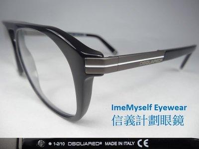 Dsquared D2 DQ5011 spectacles Rx prescription frames glasses