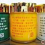 【coco小舖】10瓶1200元(免運) 青草薄荷膏 香茅膏 薄荷膏 樟腦 青草膏 蘆薈 按摩膏 紓壓 按摩 推拿膏