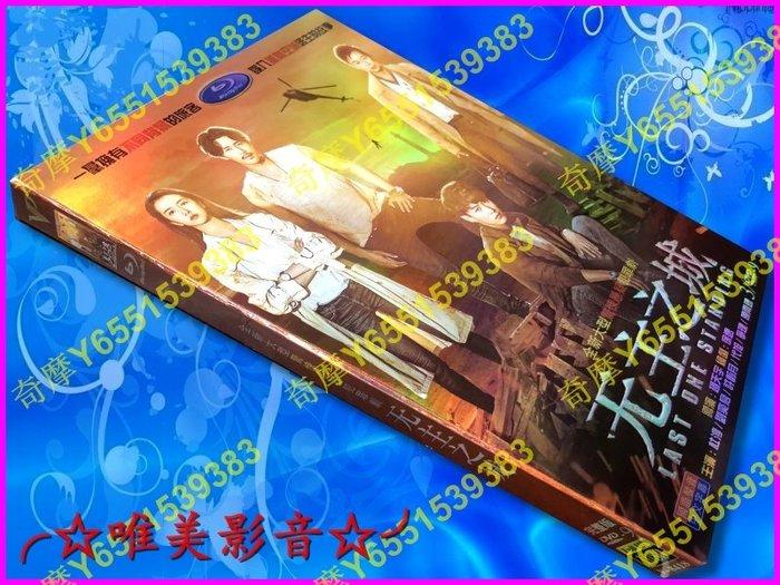 大陸劇《無主之城》杜淳/劉奕君/許齡月(全新盒裝D9版3DVD)