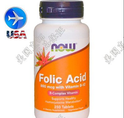 【M代購】兩件免運  Now Foods Folic Acid 葉 酸800mcg 維生素B12 25mg 250 粒