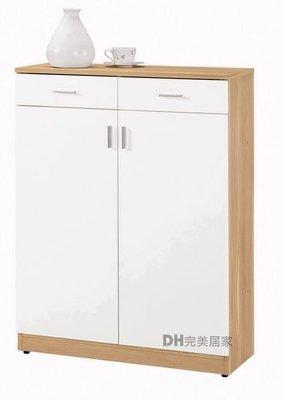 【DH】貨號G331-3《凱洛》2.7尺雙色雙門鞋櫃˙含隔板˙質感一流˙潔白設計˙主要地區免運