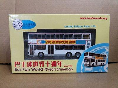Kmb 九巴 利蘭奧林比安11米 巴士迷世界十週年 廣告 空調巴士模型 AL1 (Rt:6)