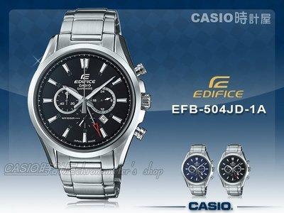 CASIO 時計屋 卡西歐手錶 EDIFICE EFB-504JD-1A 男錶 不鏽鋼錶帶 藍寶石水晶 雙時 防水 全新