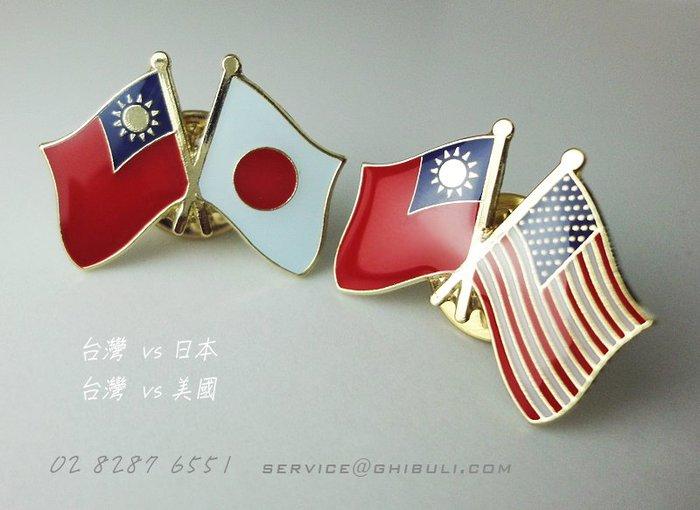 6個台日徽章, 2個台美國旗徽章+日本+英國單旗徽章。共10個