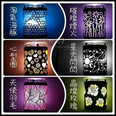 姐妹花柑仔店ღ插電薰香燈~精油燈~造型燈~檯燈~壁燈~床頭燈(省電、可拆離清洗)跨年禮物、交換禮物~日本適用