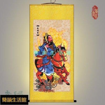 【新款】八仙之一 呂洞賓畫像 呂祖掛畫道教神仙像裝飾畫絲綢畫卷軸畫定制【簡韻生活館】