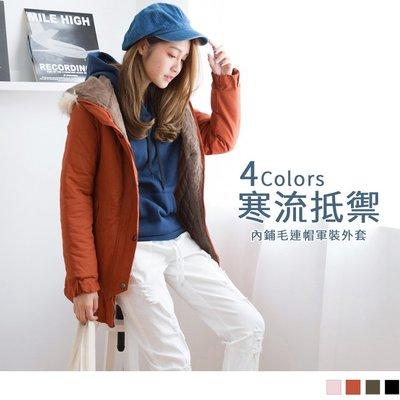 加大碼 全尺碼 EA2033 內鋪毛連帽長版軍裝外套