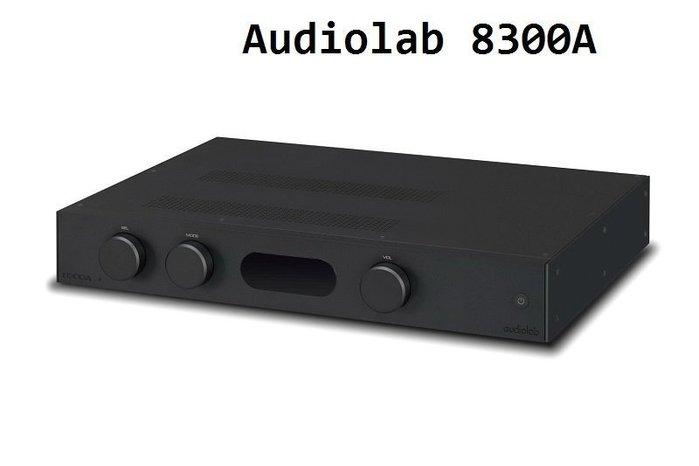 來電保證再折價《名展影音》贈高級發燒線材~英國 AUDIOLAB 8300A 綜合擴大機 另售組合優惠搭配8300CD