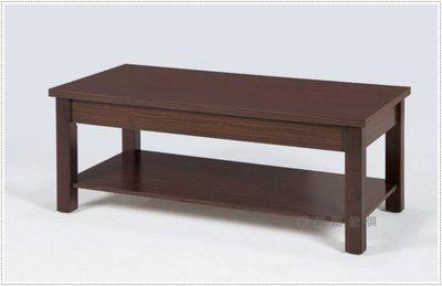 【龍來傢俱】《16X213-1喬心胡桃色大茶几》最適合現在講求小而美的空間設計