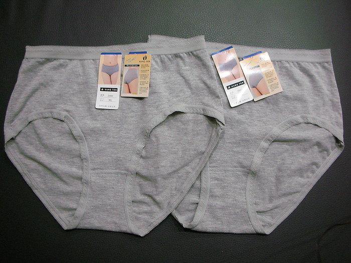 全新 95% 棉親膚舒柔HANG TEN # 2001 好穿彈性棉灰色女中高腰內褲 XL 兩件壹組 * 適穿28-31腰