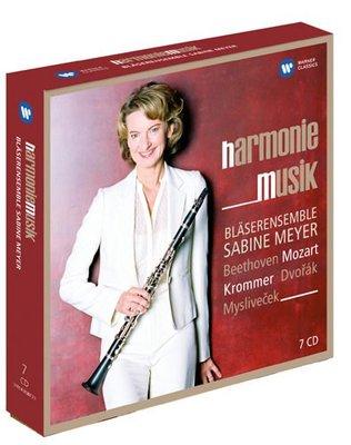 【預購】莎賓梅耶的木管合奏音樂集7CD / 莎賓梅耶木管合奏團  ---5099943126729