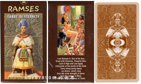 【牌的世界】永恆塔羅牌(埃及風格)Tarot of Eternity