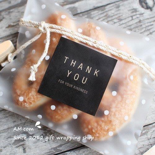 AM好時光【F153】波點霧面磨砂 OPP 自黏透明包裝袋 10枚入❤婚禮小物 馬卡龍 巧克力 餅乾西點盒 糖果 手工皂