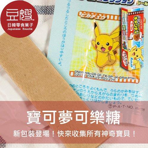 【豆嫂】日本零食 寶可夢可樂糖