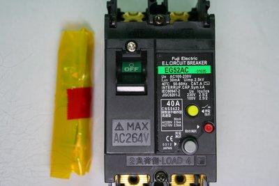 FUJI 富士 漏電 斷路器 開關 ELB NFB EG52AC 2P 40A 日本製 無熔絲