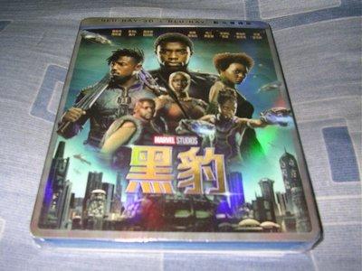 全新市售《黑豹》3D+2D雙牒版藍光BD-得利公司貨《復仇者聯盟3無限之戰.美國隊長3英雄內戰.黑白正義》查德維克博斯曼