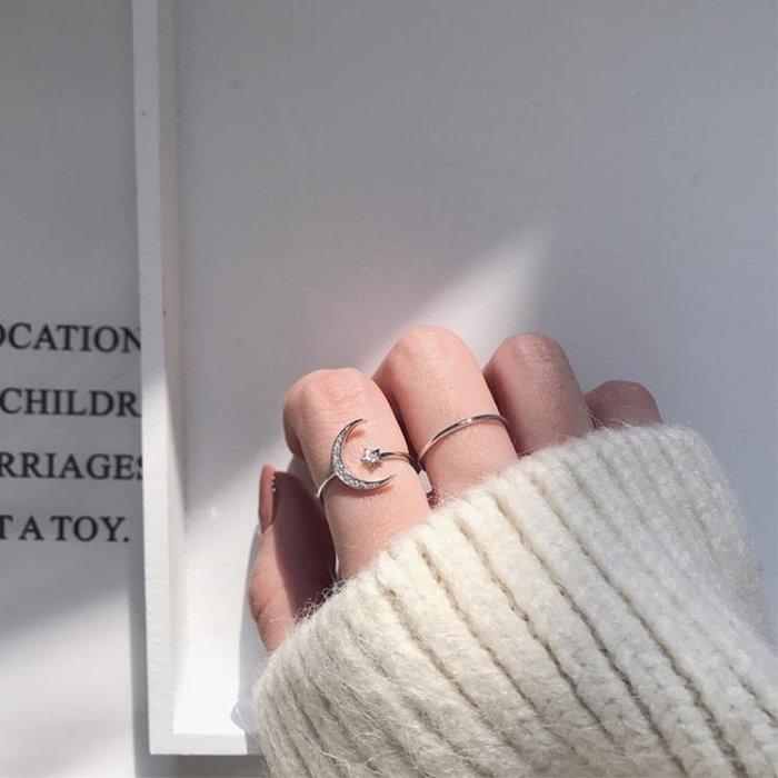 日韓潮人個性月亮細光圈組合戒指女鋯石開口可調節指環尾戒J100BLBH