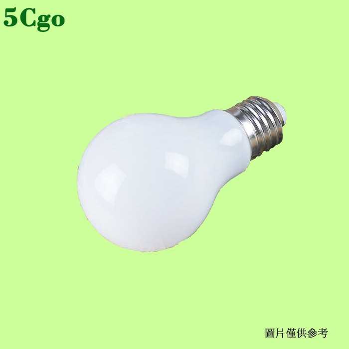 5Cgo【含稅】十個起訂110v奶白龍珠泡led龍珠e27愛迪生燈泡3W暖光G80球泡G95白光G125 E27螺口