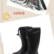 美迪-F1405-全長橡膠雨鞋-有束口-工作雨鞋/登山雨鞋~油水混合廚房不適穿~(雨鞋+純皮乳膠軟墊