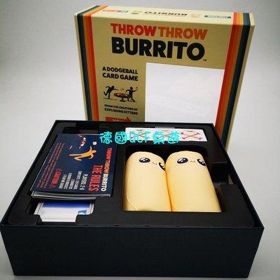 #現貨爆款 新款throw throw burrito拋玉米卷游戲卡桌遊紙牌~P0V123901