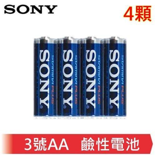 出賣光碟/// SONY 公司貨3號/4號 鹼性電池 一組4顆 原廠包裝