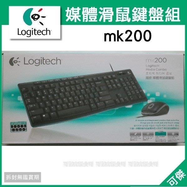 可傑 Logitech 羅技 MK200 USB鍵盤滑鼠組 超靜音低行程按鍵 隨插即用 USB 介面