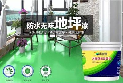Q806-水性環氧樹脂地坪漆耐磨地板漆...