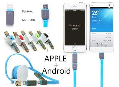 城 二合一伸縮傳輸線 充電線 iPhone 6plus 5S Z3 HTC M8 NOTE4 寬版 Micro