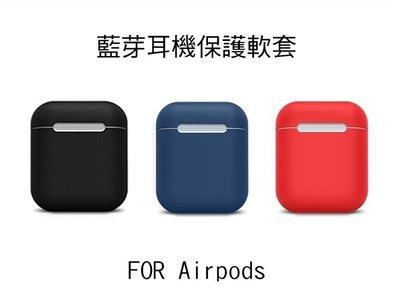 *Phone寶*Apple Airpods 藍芽耳機保護套 防摔套 矽膠套 耳機防丟線