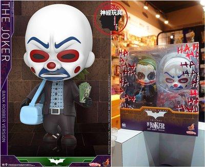 【神經玩具】現貨 HOT TOYS COSBABY COSB678 黑暗騎士 小丑 搶匪款 Q版公仔 DC 蝙蝠俠