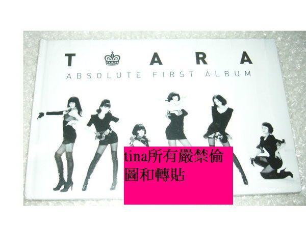 Dream high』智妍恩靜T-ara Vol. 1 - Absolute First Album韓國原版第一張專輯