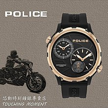 POLICE 義大利 高質感 商務休閒風 雙時區石英腕錶 16019JPBR-02P