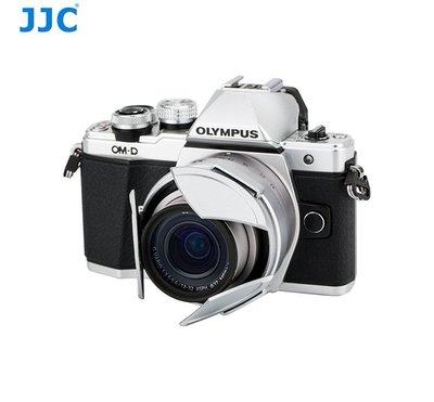 JJC副廠Panasonic自動鏡頭蓋Lumix G Vario HD 12-32mm自動鏡蓋f/3.5-5.6黑色銀色
