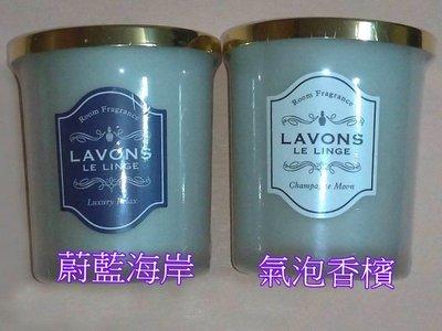 日本 Lavons 朗法 室內擴香 奢華放鬆 氣泡香檳 閃耀月光 芳香劑 消臭劑 香氛除臭 香氛膏 玄關 客廳 部屋