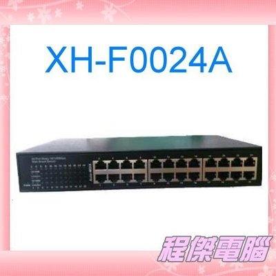『高雄程傑電腦』 24Port VLan Switch網管智能型乙太網路交換器(XH-F0024A) 免運費【實體店家】