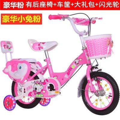 兒童自行車男孩2-3-4-5-6-7-8-10歲單車16寸20公主款女寶寶腳踏車【20寸】