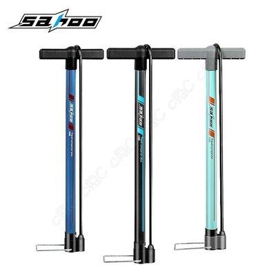SAHOO~ ~超高CP值~鋁合金直立式打氣筒:高壓落地式打氣桶 自行車美嘴 腳踏車英嘴 單車 迷你便攜帶附籃球針